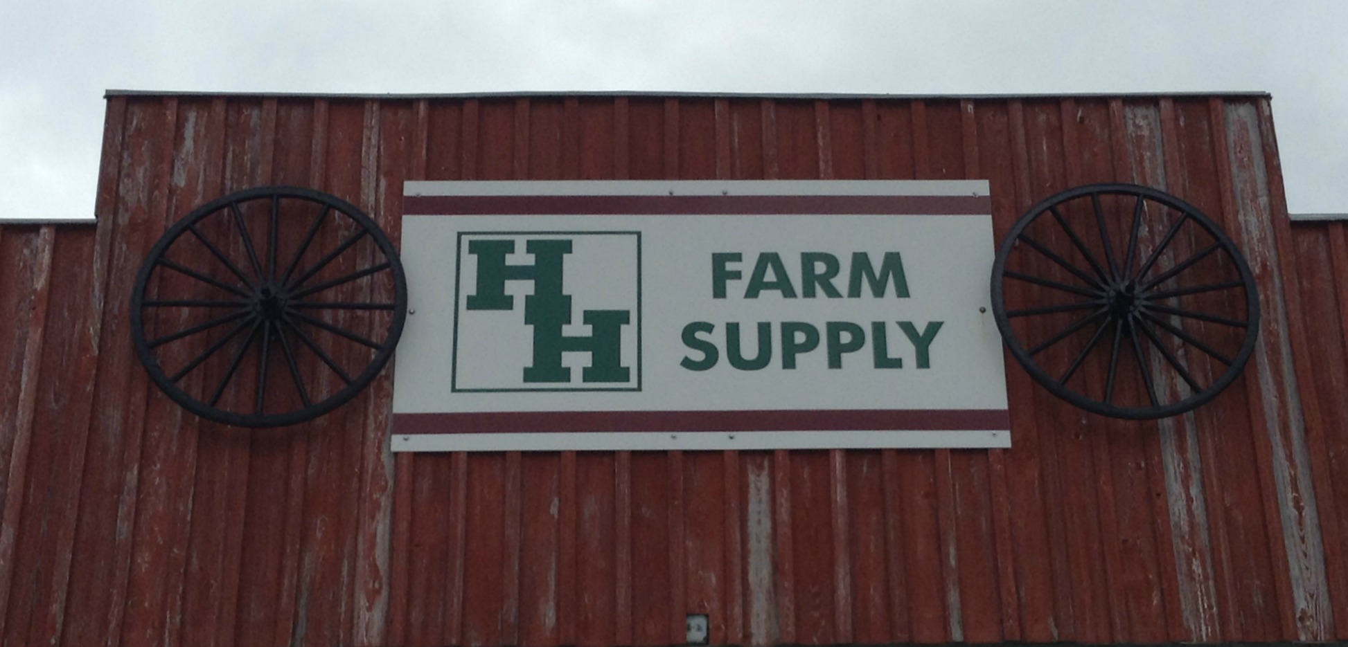 farm supply and trailer sales