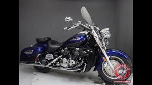 2008 Yamaha ROYAL STAR 1300