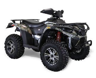 Gray Wolf 500 ATV