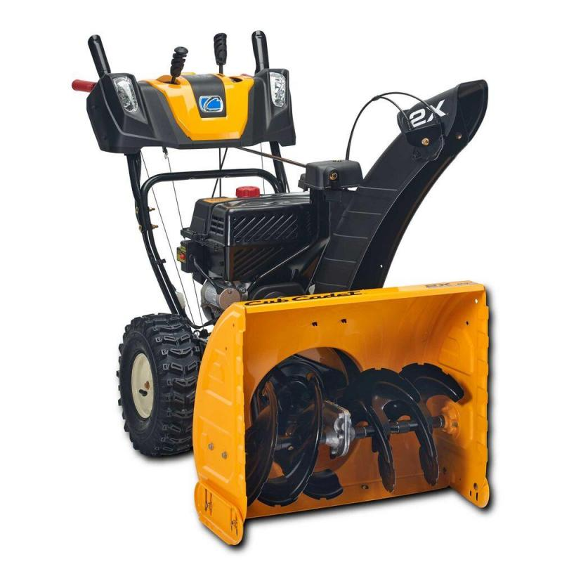 "2021 Cub Cadet 2 Stage 24"" Quiet Snow Blower"