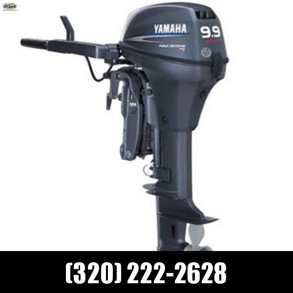 2020 Yamaha T9.9LPHB