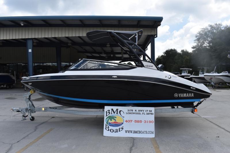 2022 Yamaha 195S Jet Boat