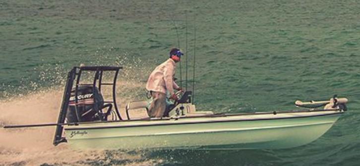 Yellowfin 17 SKIFF